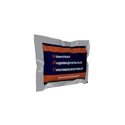 Комплект Индивидуальный Противоожоговый (КИП) (с 1-ой подушечкой)